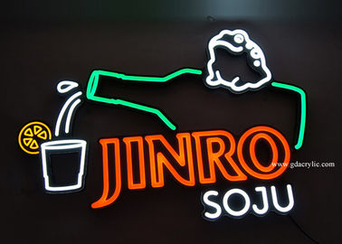 Good Quality Custom Neon Signs & Korean Famous Soju Brand Backboard Acrylic Achieve Complex Pattern Neon Sign on sale