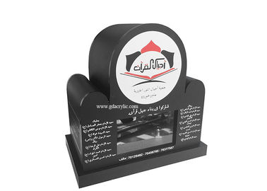 Counter top Customized Shaped With Printing Black Acrylic Money Charity Collection Donation Box